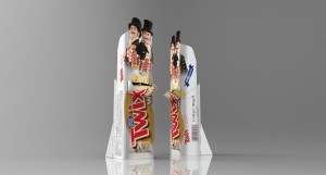 Twix white bar stalak